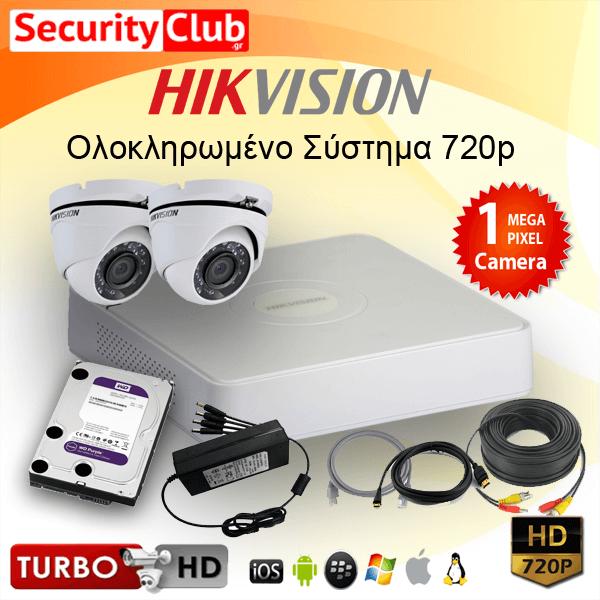Ολοκληρωμένο καταγραφικό σύστημα CCTV Bundle 720p 2 κάμερες