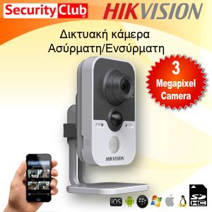 Ασύρματη Κάμερα IP 3 Megapixel