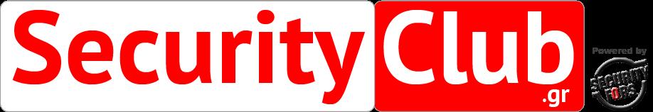 SecurityClub.gr Ολοκληρωμένα συστήματα ασφαλείας