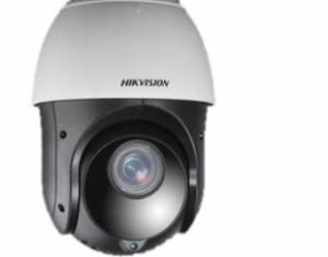 HIKVISIONΠεριστρεφόμενη IP κάμερα εξωτερικού χώρου 2MP X20 αναλογικό Ζούμ
